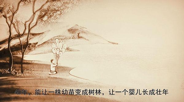 中华万博app手机版官网下载杂志沙画