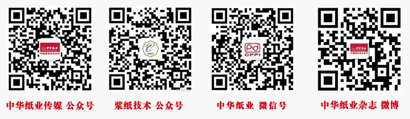 中华万博app手机版官网下载传媒微信公众号