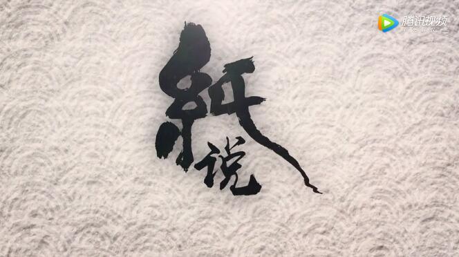 【万博官网ManbetX登陆APP平台】科普微电影