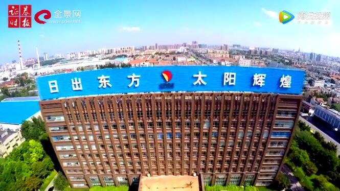太阳万博app手机版官网下载董事长访谈纪实