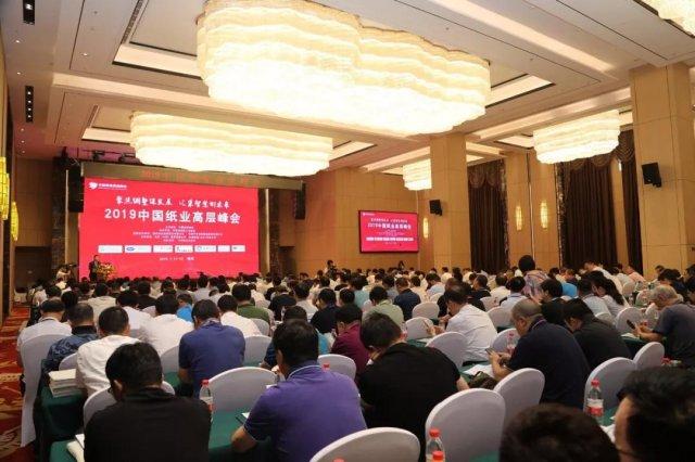350+行业精英齐聚郑州 共谋万博app手机版官网下载高质量发展