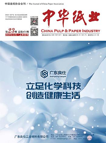 《中华万博app手机版官网下载》2019年12月 上半月刊 第23期 总第471期