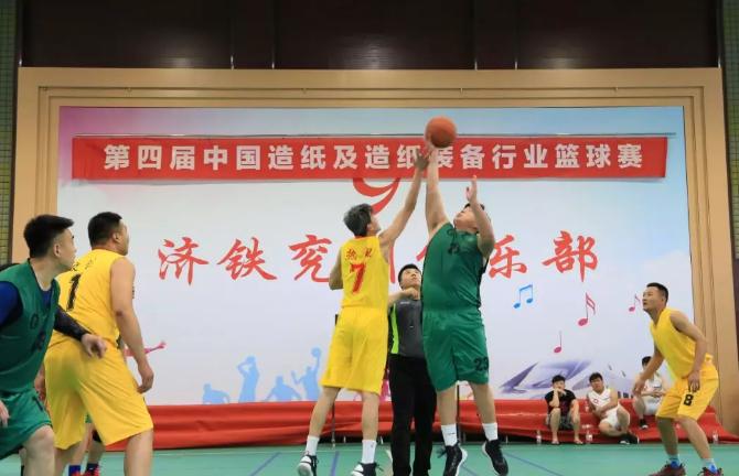 第四届中国万博官网ManbetX登陆APP平台及万博官网ManbetX登陆APP平台装备行业篮球赛